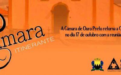 Ações da Câmara Itinerante beneficiam comunidade cachoeirense